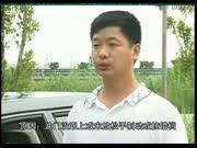 驾照考试视频教程.1【上坡路定点停车与坡道起步】