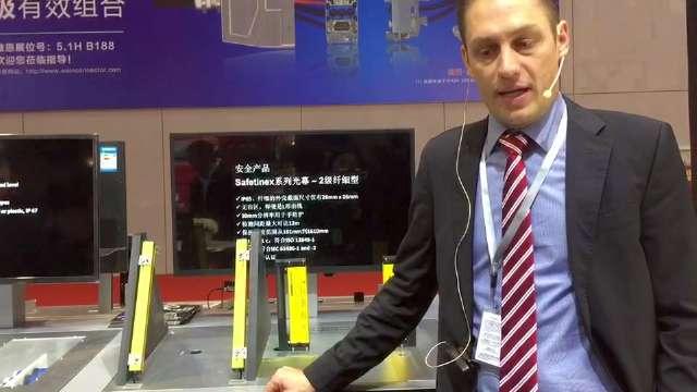 IAS2017:堪泰电子科技(上海)有限公司总经理艾伯特先生-02