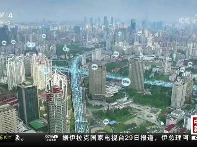 """[视频]互联网打造中国物流""""大脑"""""""