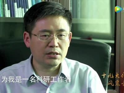 【十九大代表风采】王恩东:领导全球服务器的一定是中国!他哪来这样的自信?