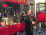 北京风水大师秦阳明主持指导《想看你微笑》剧组人员拜神仪式iy