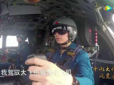 [视频]十九大代表风采录微传播——刘锐