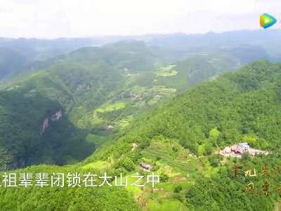 [视频]十九大代表风采录微传播——王光国