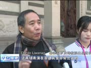 泉州:木偶戏荟萃 演绎多元艺术