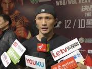 2017中国•广州WBO WBC洲际拳王争霸赛火爆开赛
