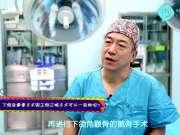张笑天磨骨削骨手术案例 迷人小v脸