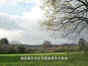(九)《中国汽车行》第三集 爱乐之城(上)