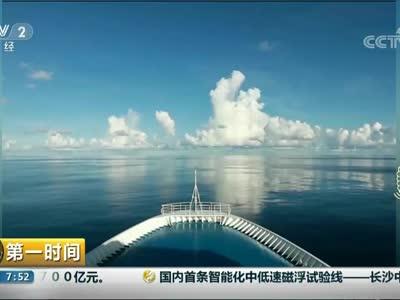 [视频]我国成为全球第一造船大国