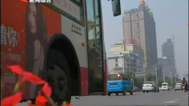 中心城区部分道路禁限行将于5月1号正式启动实施