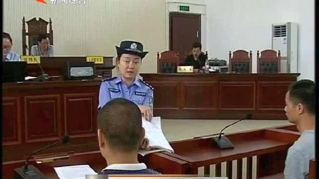 大通湖:百余学生旁听庭审