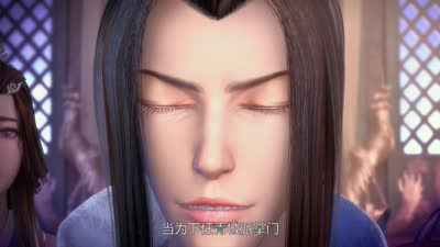 太乙仙魔录之灵飞纪03