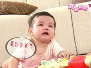 宝宝发展篇8:宝宝7-8个月发展及注意事项