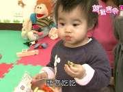 宝宝活动篇12:宝宝1Y-1Y3M活动-婴儿手语