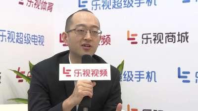 一禾美云CEO杨文杰