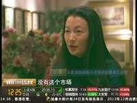 探索商业化运作模式 中国马术产业初成型