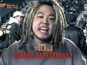 第五季Show Me The Moeny预告片Part1
