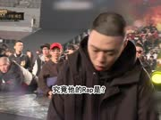 第一集看点:SMTM4惨遭淘汰 说唱怪兽BewhY回归震惊全场(Show Me The Money第五季)