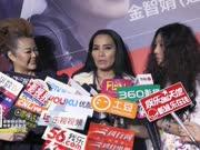 音乐老友记即将启程 台湾第一摇滚女歌手金智娟献出首秀