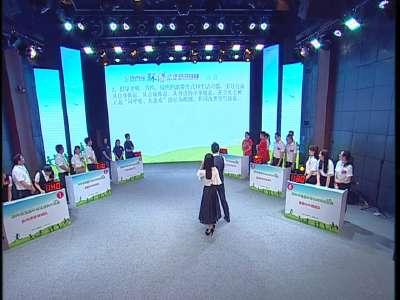湖南省首届环保法律知识竞赛决赛