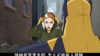 金刚狼与X战警 02