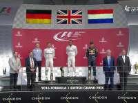 F1英国站正赛:赛后颁奖典礼