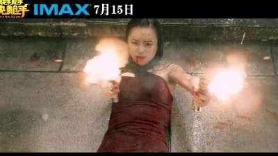 IMAX《快手枪手快枪手》终极预告