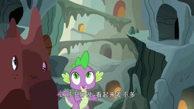 小马宝莉全集 第122集