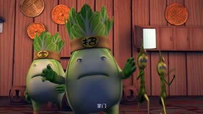土豆侠第三季09
