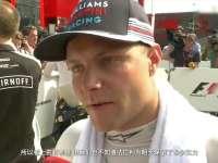 F1意大利站排位赛博塔斯:秘密武器让我提升了0.001秒