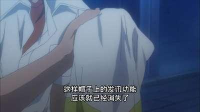 魔法禁书目录02