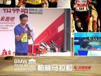 航拍柏林马拉松第一地标 主播解读胜利纪念柱