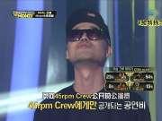SMTM1第一季第8期 中文字幕 20120810