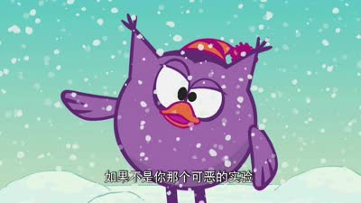 瑞奇开心球圣诞新年专辑04命运线