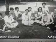 《广西故事》第42集:文学新桂军