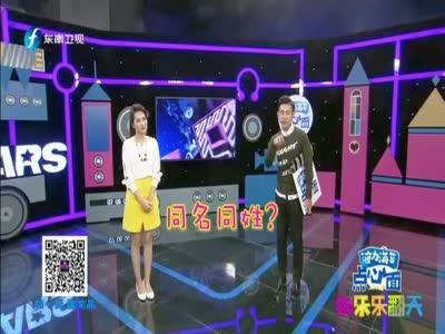 [视频]王俊凯被曝报考北京电影学院