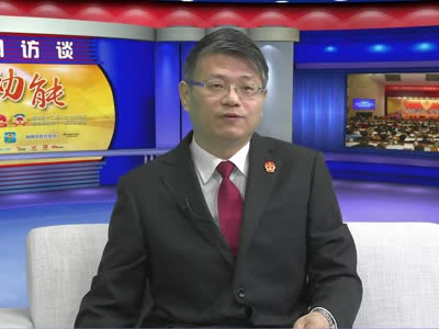 [新动能·嘉宾访谈]湖南省高级人民法院新闻发言人李宇先