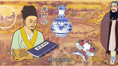 第61集《中华文明一脉传 龙的子孙当自强》