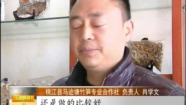 """菜肴中的""""香饽饽"""" 小竹笋加工赢得大市场"""