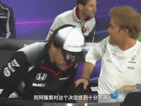 2016年F1巴林站官方回顾 阿隆索未通过体检缺席