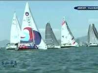 全场录播:2017第八届海帆赛场地赛第三日