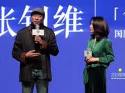 《传家》第二季预告发布 人文纪录再现中华文化