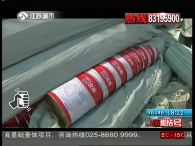 [视频]假冒名牌油漆包装 制假窝点被捣毁