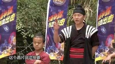 爆裂兄弟 第2季 01