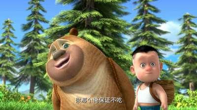 熊熊乐园04去野营