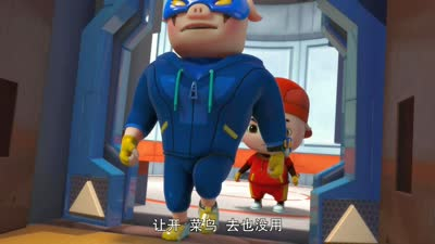 猪猪侠之超星萌宠1 第09集 神奇的运气