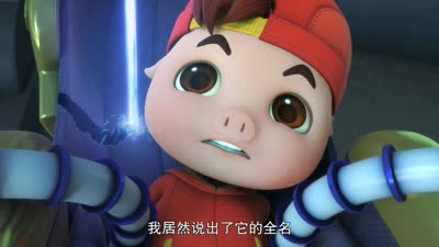 猪猪侠之超星萌宠1 第17集 未知的病毒