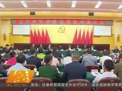 2017年05月08日湖南新闻联播