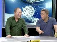 张玉宁将回国踢全会?刘建宏:足篮项目需不同发展道路