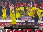 欧篮-2016-17赛季欧洲篮球冠军联赛颁奖仪式回顾