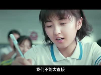 """[视频]《李雷和韩梅梅》曝""""少男少女""""预告及人物海报"""